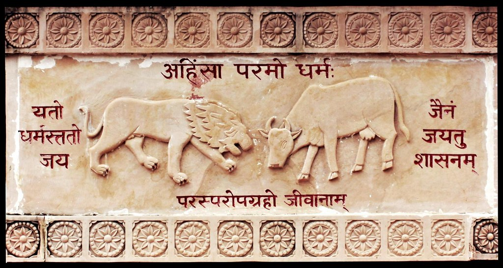 Ahimsa Parmo Dharma