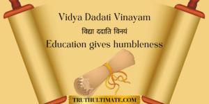 Vidya Dadati Vinayam
