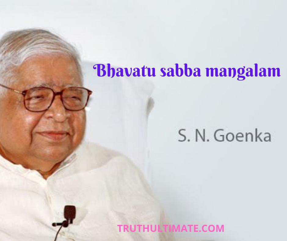 Bhavatu sabba mangalam Goenka