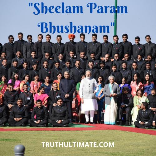 Sheelam Param Bhushanam Sanskrit