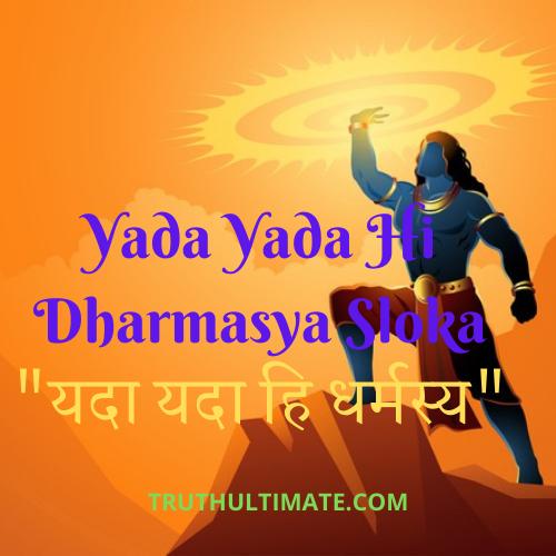 Yada Yada Hi Dharmasya Sloka