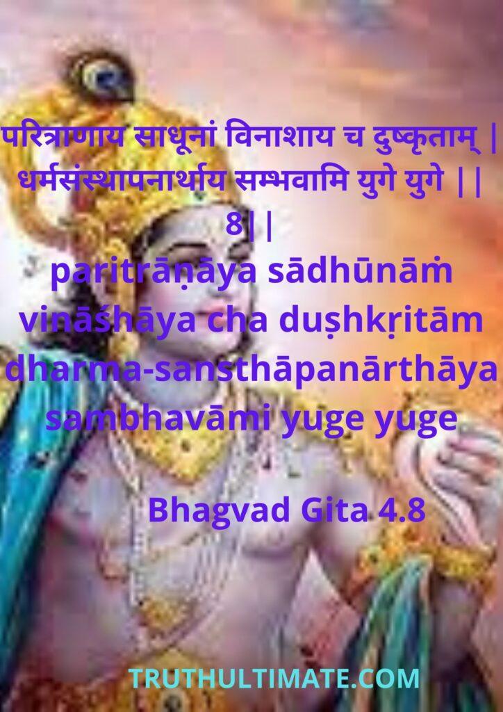 Yada Yada Hi Dharmasya Bhagavad Gita