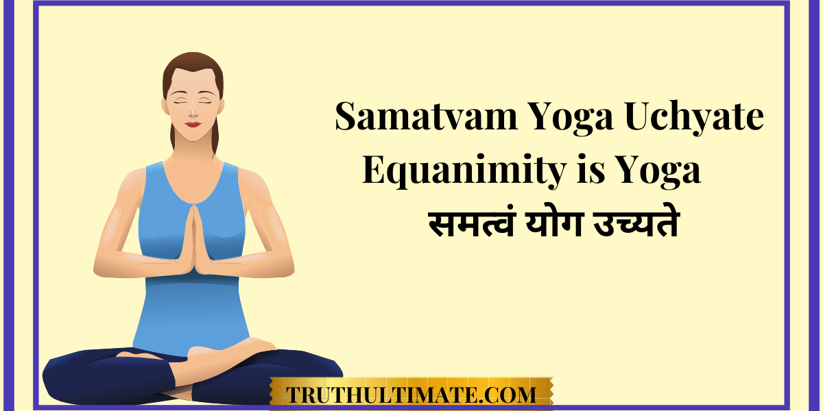 Samatvam Yoga Uchyate