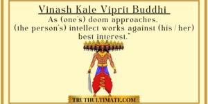 Vinash Kale Viprit Buddhi