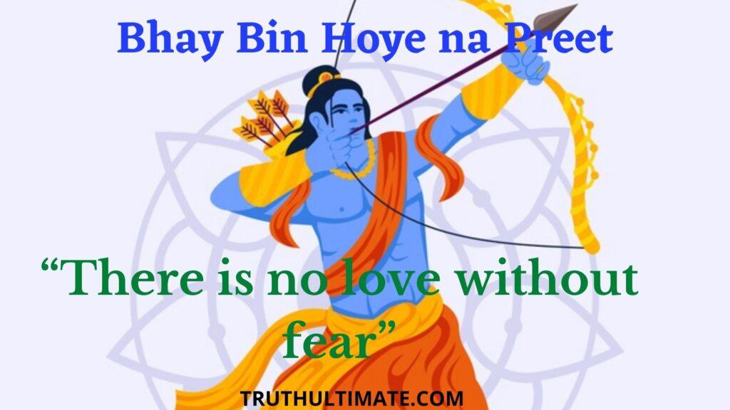 Bhay Bin Hoye na Preet