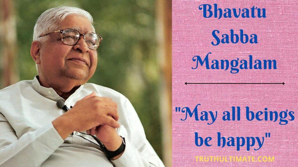 Bhavatu Sabba Mangalam  S N Goenka