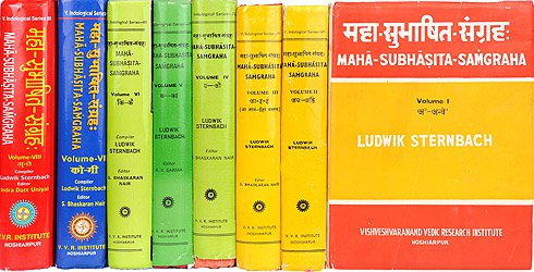 Ati Sarvatra Varjayet| Excess of Everything is bad Source