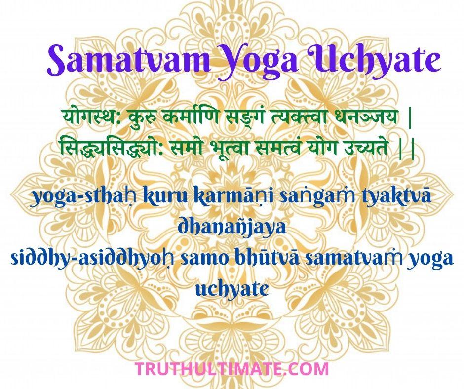 Samatvam Yoga Uchyate Sanskrit