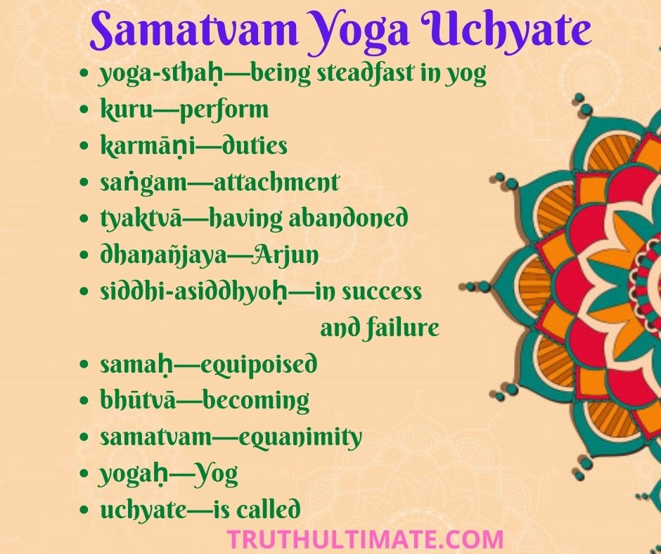 Samatvam Yoga Uchyate Meaning