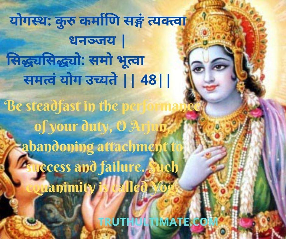 Samatvam Yoga Uchyate Bhagvad Gita