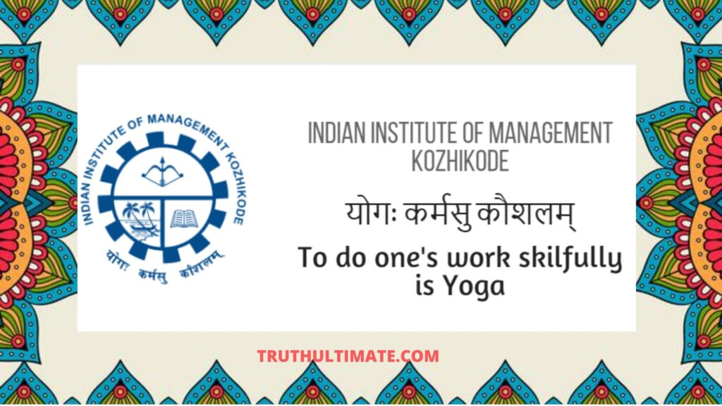 yogah karmasu kaushalam motto