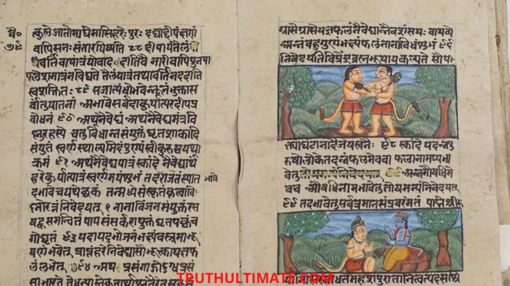 Bhay bin hoye na Preet story behind in Ramayana