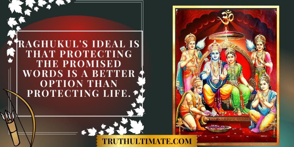 Ramayana Quotes to change life