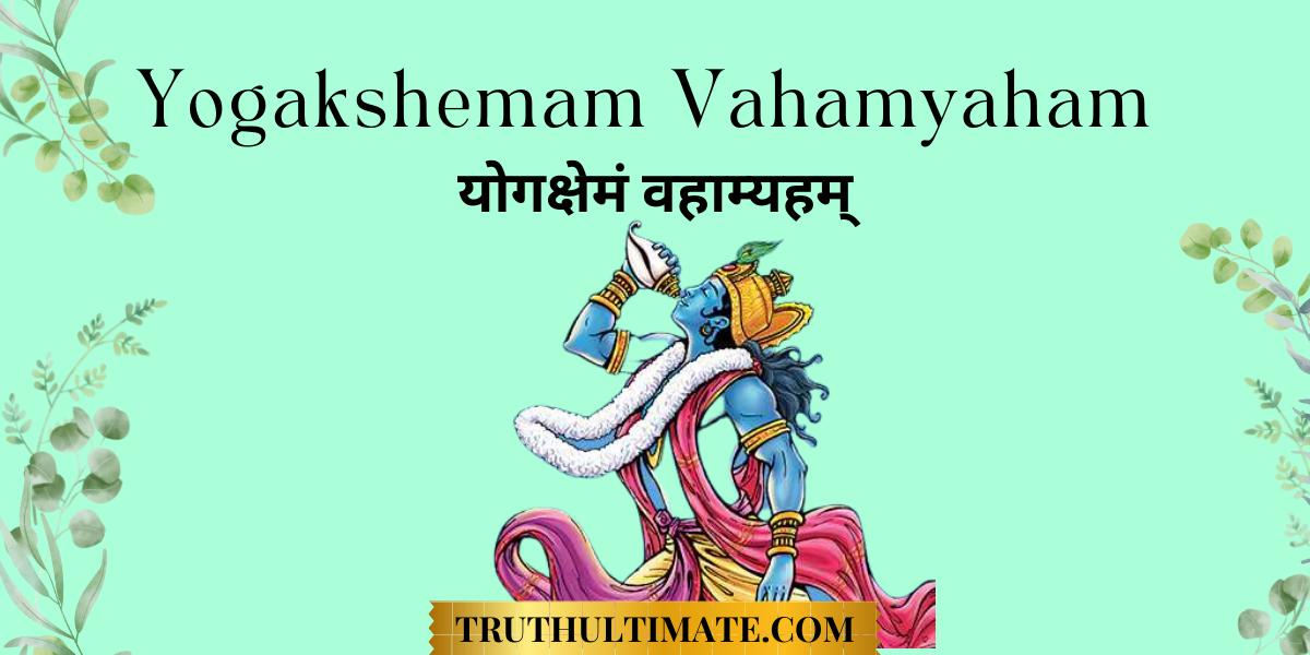 Yogakshemam Vahamyaham