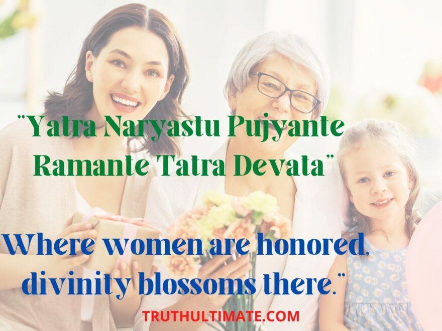 Yatra Naryastu Pujyante Ramante Tatra Devata (1)