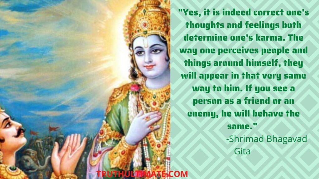 Yatha Drishti Tatha Srishti Quotes