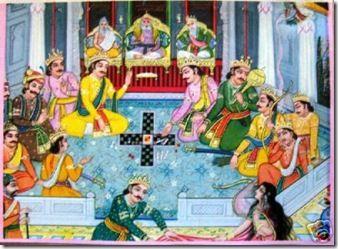 Yatha Drishti Tatha Srishti Bhagavad Gita