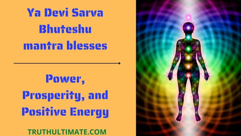 Ya Devi Sarva Bhuteshu Essay