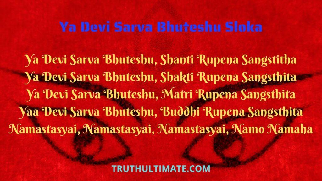Ya Devi Sarva Bhuteshu Sloka