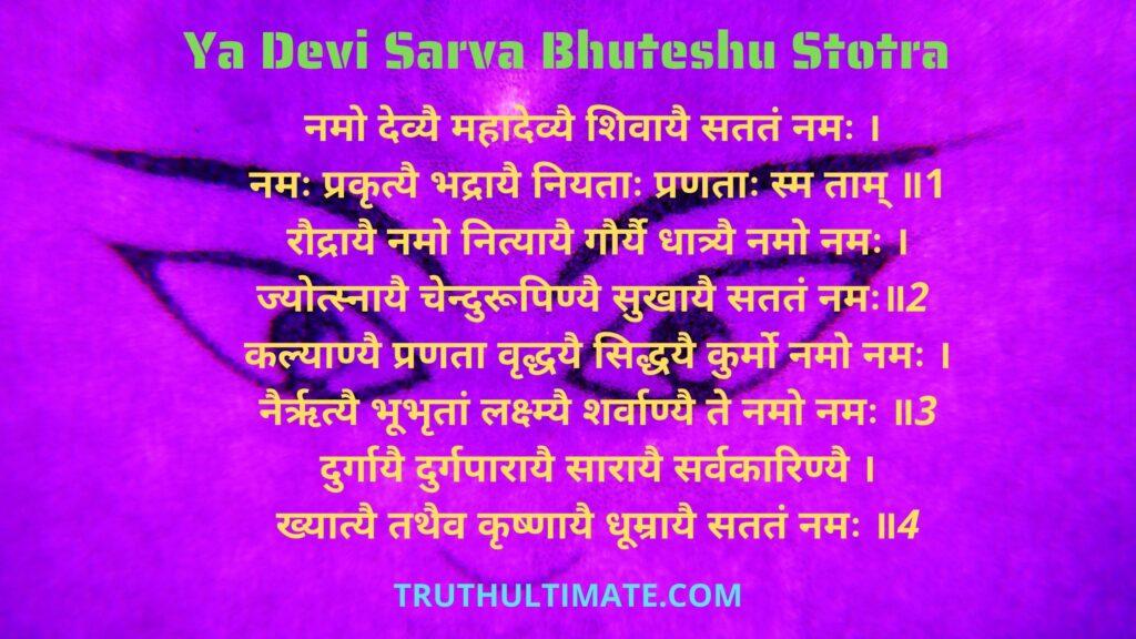 Ya Devi Sarva Bhuteshu Stotra