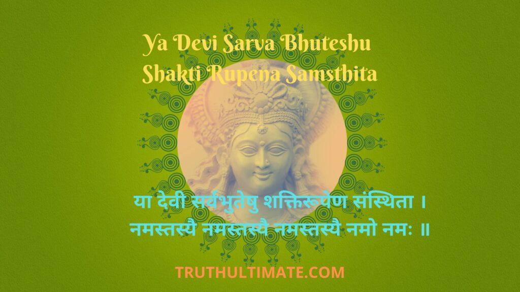 Ya Devi Sarva Bhuteshu Shakti Rupena Samsthita