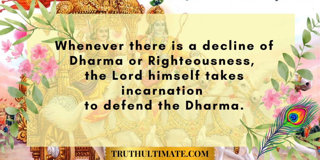 Mahabharata quotes  to change life