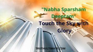 Nabha Sparsham Deeptam