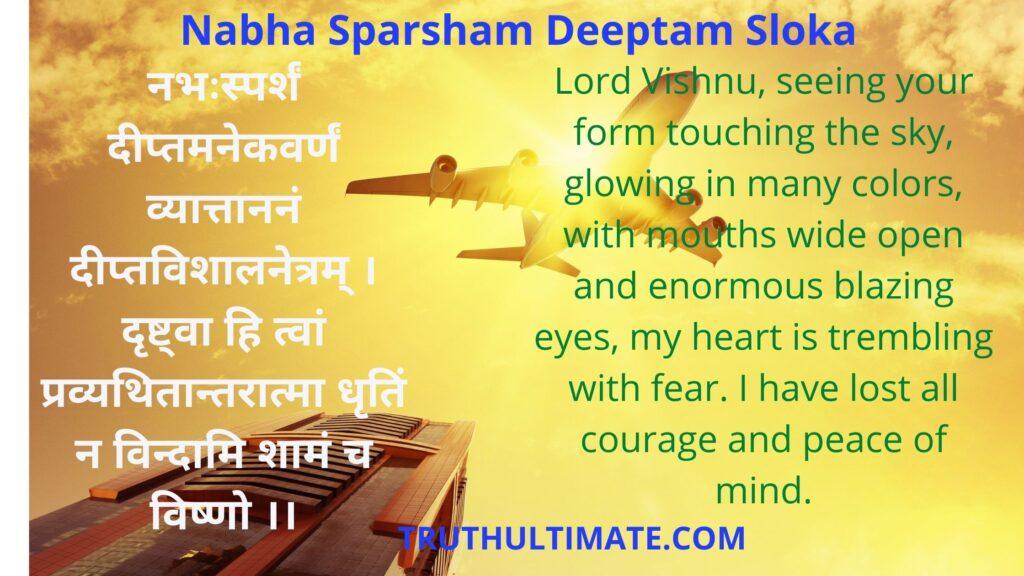 Nabha Sparsham Deeptam Sloka
