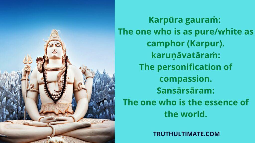 Karpur Gauram Karunavatram Meaning: