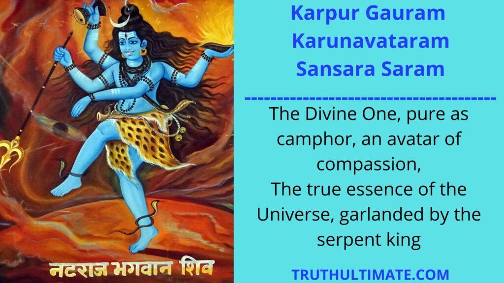 Karpur Gauram Karunavtaram Sansar Saram