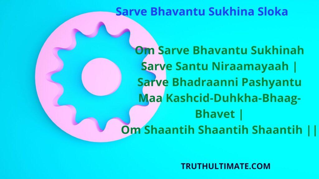 Sarve Bhavantu Sukhina Sloka