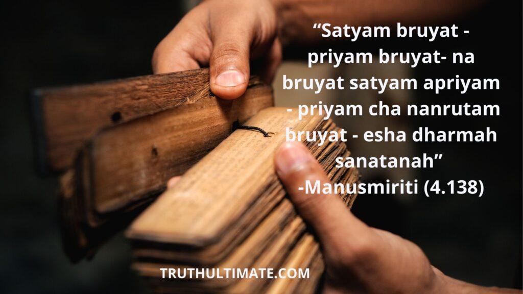 Satyam Bruyat Priyam Bruyat Source