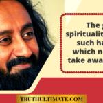 50 Sri Sri Ravi Shankar quotes to transform your life